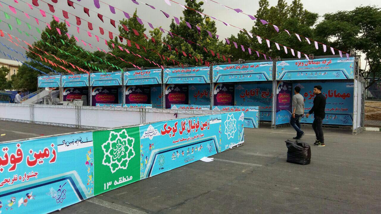 مرکز فروش سازه های نمایشگاهی در تهران